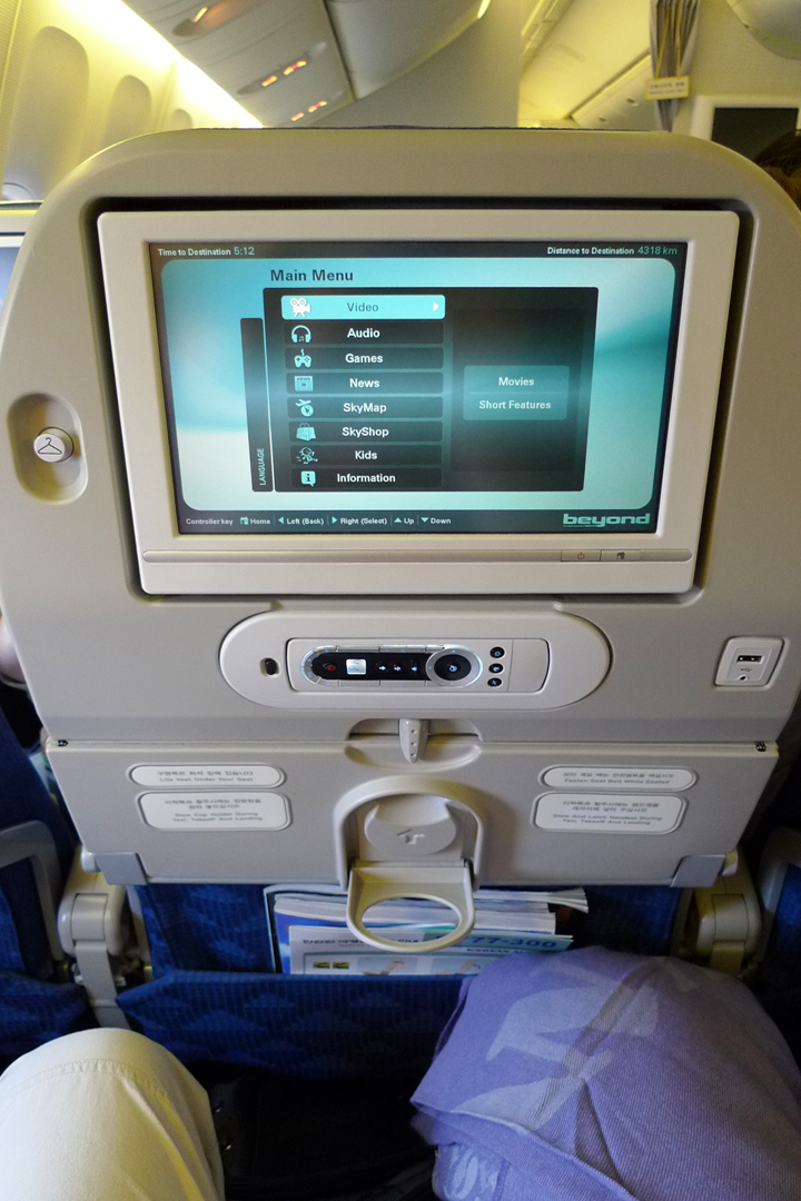 Economy Class Done Right