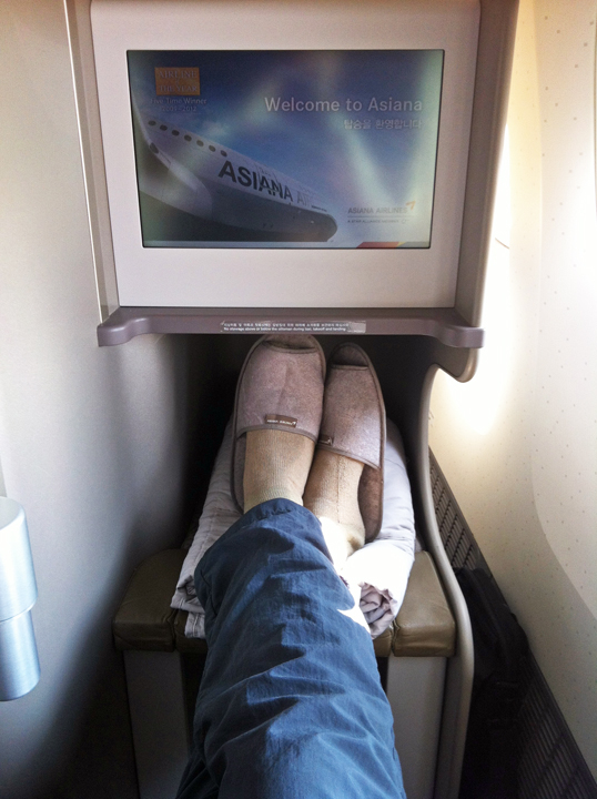 Asiana business class.   Photo by the author.