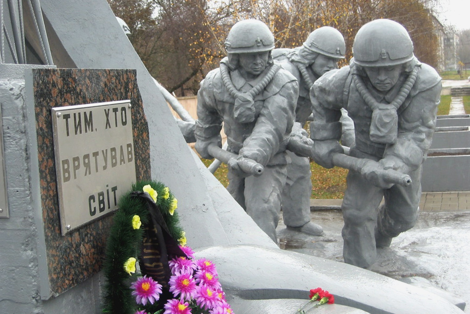 Chernobyl Firefighters Monument