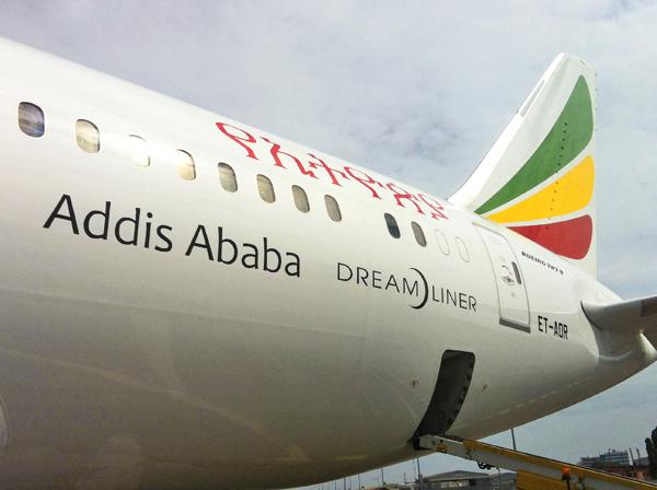 Ethiopian 787 Aft