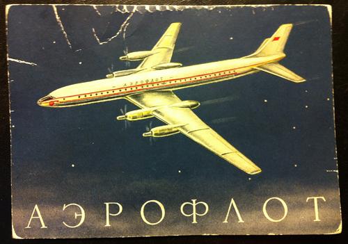 Aeroflot Tu-114 Postcard