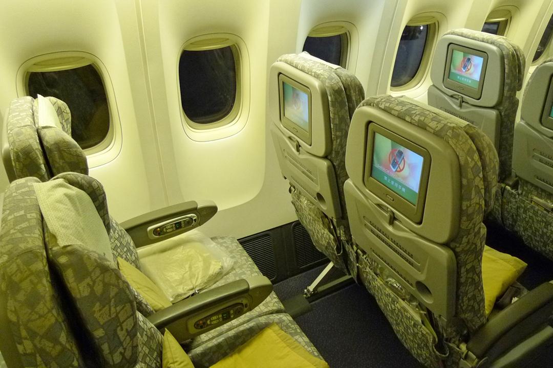 EVA 777 Interior