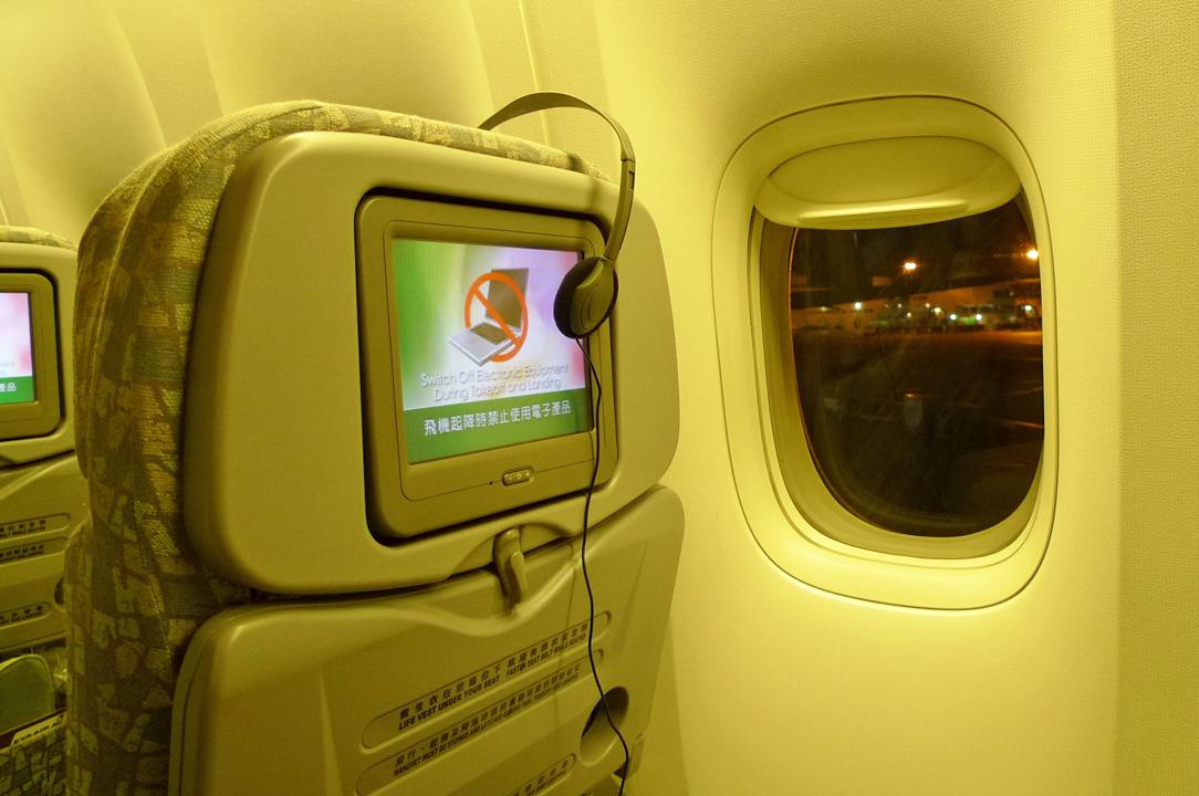EVA 777 Seatback