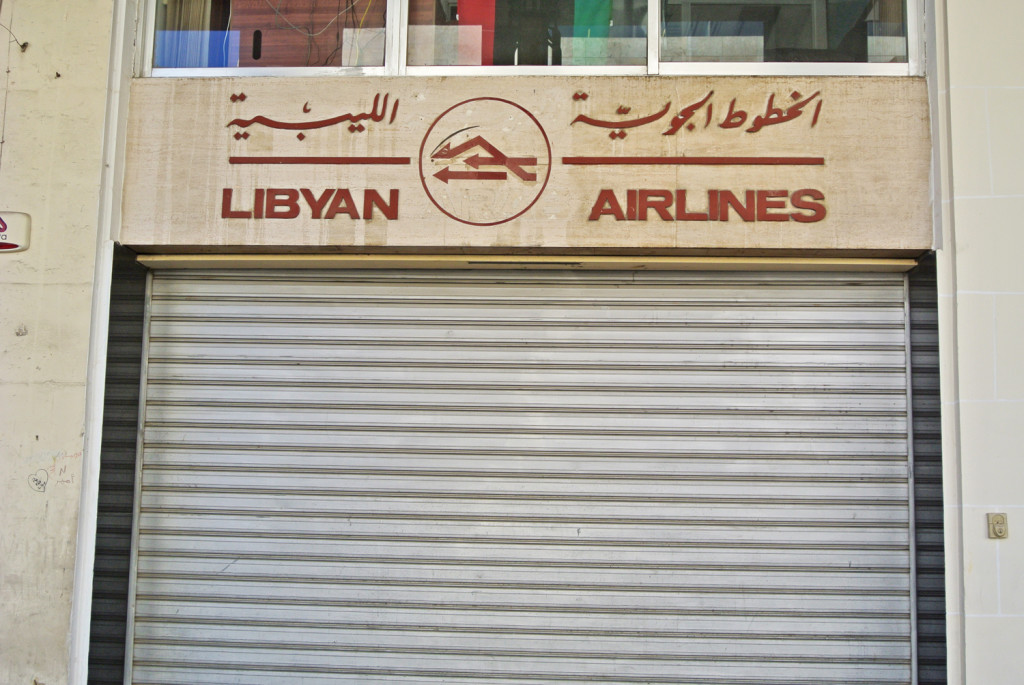 Libyan Airlines Office