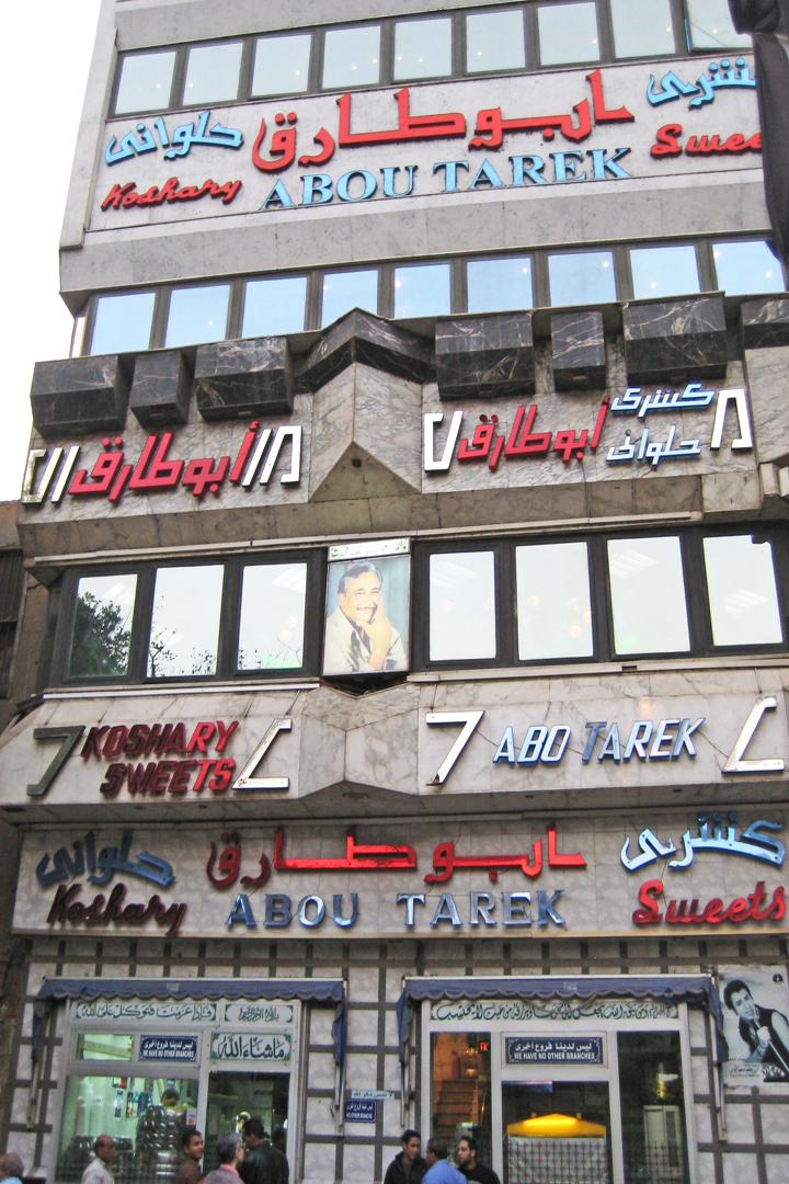 Cairo's inimitable Abou Tarek.