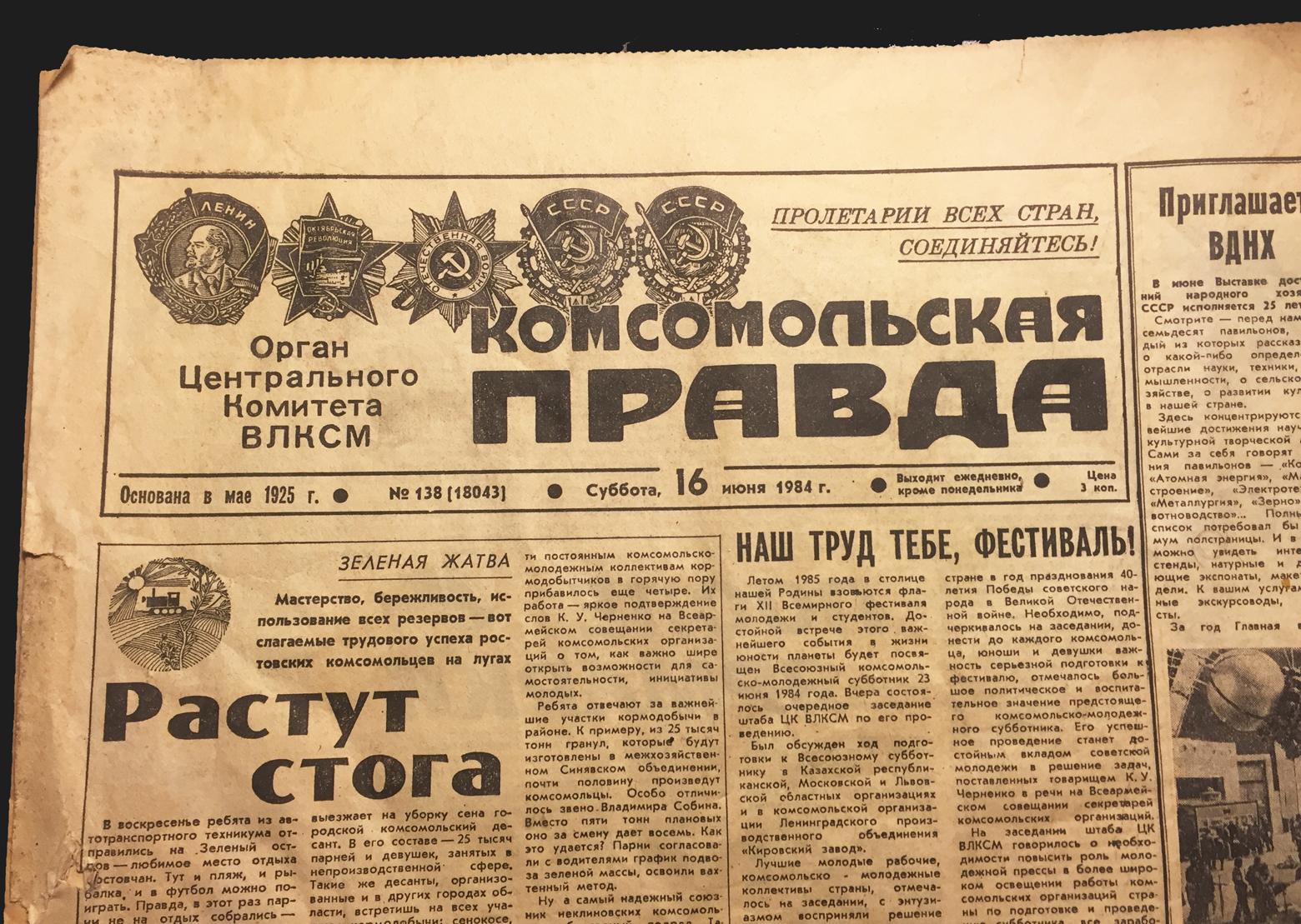 Chernobyl Pravda