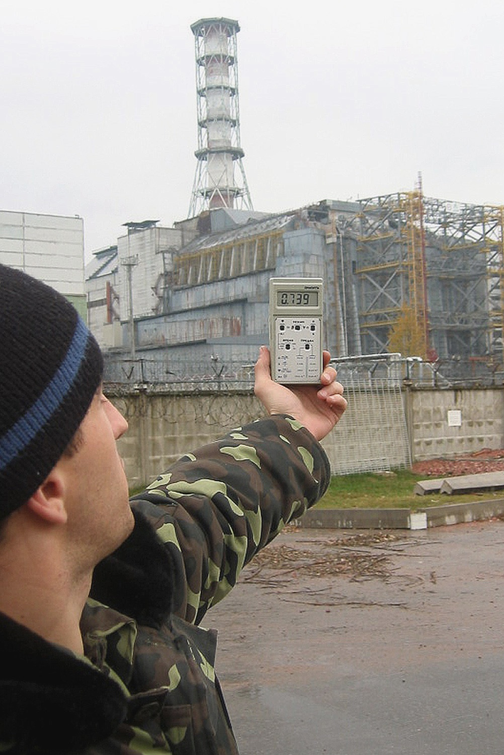 Chernobyl Reactor Four