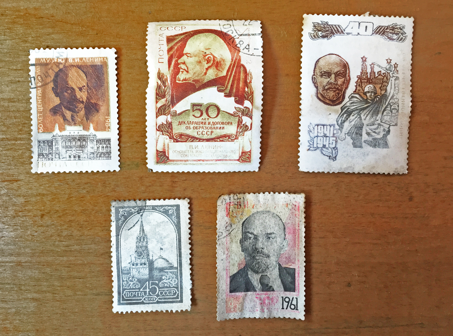 Chernobyl Stamps